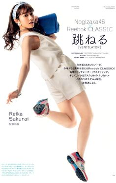 Reika Sakurai for Nogizaka 46 Reebok classic Action Pose Reference, Human Poses Reference, Pose Reference Photo, Figure Drawing Reference, Action Poses, Poses Dynamiques, Cool Poses, Poses Modelo, Instapump Fury