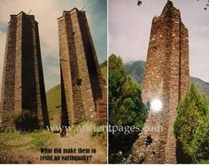 Star-shaped towers Tibet