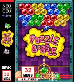 Puzzle Bobble office champion