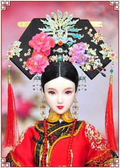 Chinese Dolls, Chinese Art, Fantasy Art Women, Oriental, Asian Doll, Qing Dynasty, Chinese Culture, Doll Crafts, Bjd Dolls