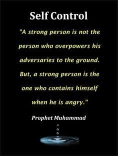 Prophet Muhammad Islamic poster - Self Control
