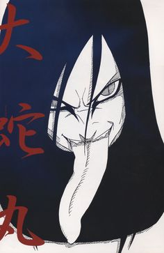 Funny Orochimaru Suigetsu and Karin scene from the manga. Description from pinterest.com. I searched for this on bing.com/images