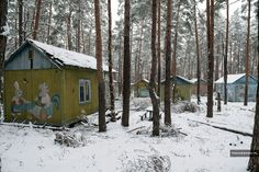 Chernobyl - Fairy-tale cabins in the Emerald children's holiday camp.