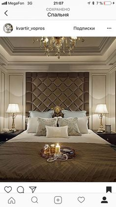 Bedroom Decorating and Design Ideas Bedroom False Ceiling Design, Luxury Bedroom Design, Master Bedroom Interior, Bedroom Closet Design, Bedroom Ceiling, Bedroom Decor, Interior Design, Suites, Luxurious Bedrooms