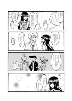 Đọc Phần 85 từ truyện Xả ảnh Nagikae của luckihachi với 73 lượt đọc. luckihachi. Hello!