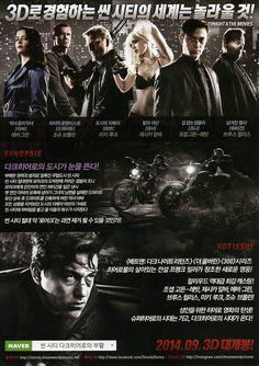 씬 시티-다크히어로의 부활 / Sin City: A dame to kill for / moob.co.kr / [영화 찌라시, movie, 포스터, poster]
