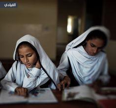 مدارس خاصة للأطفال والمراهقين المتزوجين في إيران