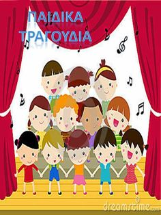 Illustration about A Children s Choir Performing on Stage ,Illustrated Isolated Image. Illustration of group, performing, clip - 23948496 Christmas Concert, Stage, Forest Illustration, Childrens Christmas, School Staff, Living Room Art, The Past, Doodles, Snoopy
