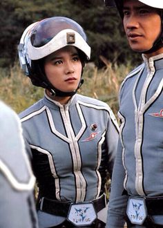 Anne and Dan Science Fiction, Ultra Series, Tv Series, Japanese Monster, Space Girl, Space Age, Cultura Pop, Godzilla, Beautiful Actresses