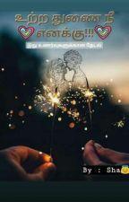 Read prologue from the story உற்ற துணை நீ எனக்கு!) by sandhiyadev (Sha Dev) with Novel Wattpad, Wattpad Romance, Free Books To Read, Free Pdf Books, Free Ebooks, Historical Romance Books, Romance Novels, Tamil Stories, Novels To Read Online