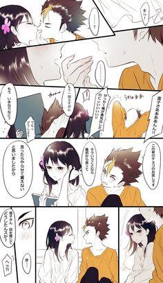Haikyuu Shimizu Kiyoko & Nishinoya Yuu (I didn't ship it as much until this moment)