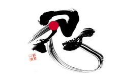 All Facebook Wallpapers 1080p: Ninjutsu - Ninpō - Ninja related ...