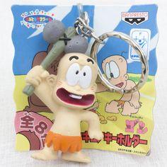 Hajime Ningen Gon GON Figure Key Chain JAPAN ANIME MANGA GYATORUZ