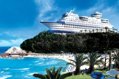 All aboard!! South Korea's ferry hotel on land