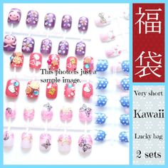Lucky bag grabby bag mystery discount sale fake nails by Aya1gou, $20.00