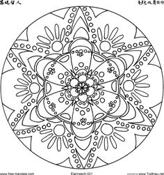 Adult coloring page - lots of intricate mandalas