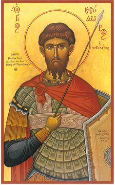 Άγιος Θεόδωρος Στρατηλάτης / Saint Theodore Stratelates