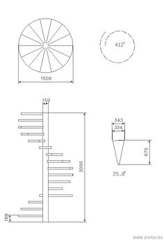 Calculation of the spiral staircase Spiral Staircase Plan, Spiral Stairs Design, Stair Plan, Modern Staircase, Staircase Design, Stairs Architecture, Architecture Details, Stair Dimensions, Spiral Staircase Dimensions