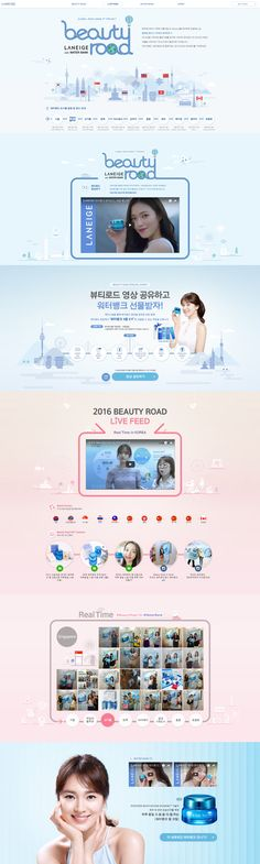 Luminous Beauty - Discover LANEIGE Skincare, Makeup and Homme products, and also find out our new products and most beloved bestsellers Event Banner, Web Banner, Website Layout, Web Layout, Homepage Design, Site Design, Learn Photoshop, Photoshop Tutorial, Poster Design Layout
