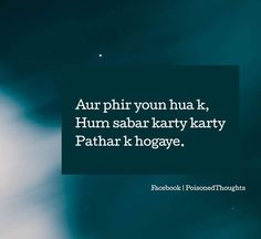 Hindi Words, Hindi Quotes, Quotations, Mirza Ghalib Poetry, Relationship Quotes, Life Quotes, People Quotes, True Words, Deep Thoughts