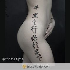 A Journey of a Thousand Miles Man Of Tai Chi, Tao Te Ching, Tattoo Quotes, Journey, Tattoos, Beautiful, The Journey, Irezumi, Tattoo