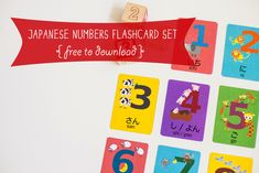 Japanese Numbers Flashcard Printable using hiragana, includes English pronunciation | Gus on the Go