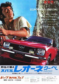 Subaru Leone brochure (1971)