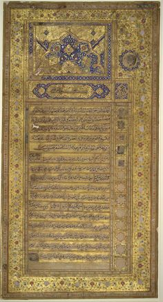 Ancient marriage certificate of the last Mughal Emperor of India