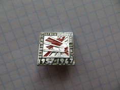 Rare #soviet russian badge pin medal ussr #space gagarin interkosmos soyuz #apoll,  View more on the LINK: 	http://www.zeppy.io/product/gb/2/371754156154/