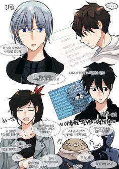 Ship Art, Hot Boys, Webtoon, Anime Guys, Minions, Boy Or Girl, Character Design, Comics, Random