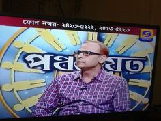"Sri Soumya Purkait, Special Secretary to the Government of West Bengal and Project Director of the Institutional Strengthening of Gram Panchayats Project ‪#‎ISGPP‬ appeared on DD Bangla's ""Panchayat Darpan"" (Live phone-in program) aired on 1st July 2016, for a discussion on - 'Milestone of ISGPP Phase I & the future possibilities of Phase II'. Here are glimpses from the program. ‪#‎WorldBank‬ ‪#‎WBGov‬"