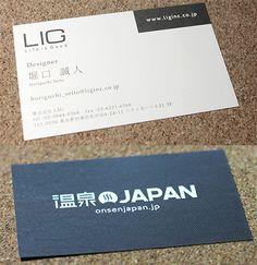 LIG 名刺