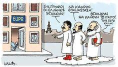 Εκλογές ξανά #7 Funny Greek, Peanuts Comics, Art, Art Background, Kunst, Performing Arts, Art Education Resources, Artworks