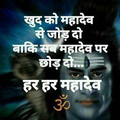 Aghori Shiva, Rudra Shiva, Shiva Parvati Images, Mahakal Shiva, Shankar Bhagwan, Devon Ke Dev Mahadev, Lord Shiva Hd Images, Lord Shiva Hd Wallpaper, Lord Shiva Family