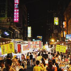 The throngs of people squeezing up against each other along walkways. Cardboard signages - printed or scribbled in traditional Chinese - of merchants hawking their wares at low prices. The incessant chatter and barter that rings in your ear, coupled with the aroma wafting from local street food stalls...  ⠀  Ah, how the night markets of Taiwan grab one's senses!  ⠀  #KeepCalmAndJasTravel #taiwan #keelung #taipei #exploretaiwan #asia #travel  ⠀ Chinese Market, Signages, Food Stall, Stalls, Walkways, Traditional Chinese, Taipei, Asia Travel, Street Food