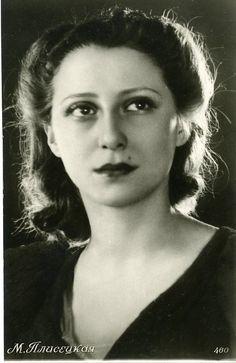 1955 Ballet Maya Plisetskaya Russian RARE Photo Postcard   eBay