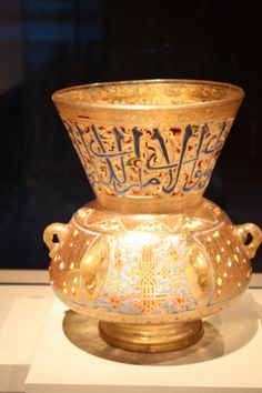 mosque lamp the Museum of Islamic Art, Doha | venturing abroad to learn new things