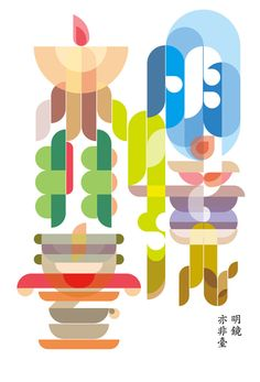 The Puti Trees by Nod Young, via Behance
