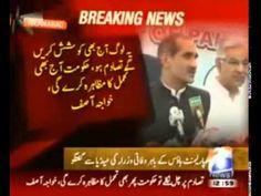 Press Conference Saad Rafiq, Khwaja Asif  28 August 2014 at D Chowk Red ...