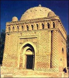 History of Iran: Samanid Dynasty