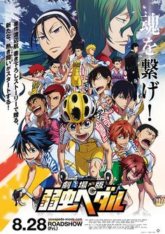'Yowamushi Pedal: The Movie' Anime Feature Debuts New Trailer | The Fandom Post