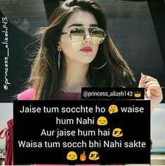 Attitude Thoughts, Attitude Quotes For Girls, Love Thoughts, Girl Attitude, Crazy Girl Quotes, Crazy Girls, Girly Quotes, True Quotes, Friendship Quotes In Urdu