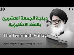 alaaqal: The Twentieth Friday of AL-Sayed Mohammed AL-Sadr ...