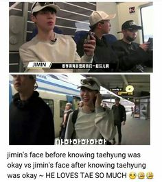 Even if you dont ship VMin,you gotta adore their friendship