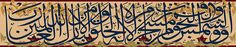 002.thuluth scripts by islamicborders, via Flickr