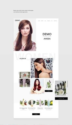 DEMO concept salon AVEDA is a beauty salon which unites modern technologies and traditional Ayurveda approaches. Link - http://demo-salon.ru/