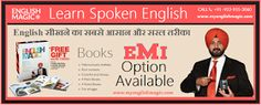 English Magic is an amazing electronic device that helps learn formal as well as informal English language. The content of the device has been preinstalled by the qualified language experts who have sound knowledge and exposure of the field. All you need to do is to plug-in earphones and commence your virtual learning journey. The learning material is all-inclusive of English grammar, vocabulary, original English pronunciations, accent and many other essential topics.