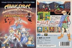 Shining Force Video Game Cover Boxart