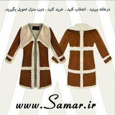 Samar & Friends 09121326666 www.samar.ir ﺳﻤر و ﺩﻭﺳﺘﺎﻥ ﻫﺮ ﻫﻔﺘﻪ ﻳﻜﺸﻨﺒﻪ ﺗﺎ ﭘﻨﺠﺸﻨﺒﻪ ﺳﺎﻋﺖ 11-20 ﺯﻋﻔﺮاﻧﻳﻪ  SHOP ONLINE! ﺩﺭ ﺧﺎﻧﻪ ﺑﺒﻴﻨﻴﺪ اﻧﺘﺨﺎﺏ ﻛﻨﻴﺪ ﺧﺮﻳﺪ ﻛﻨﻴﺪ ﺩﺭﺏ ﻣﻨﺰﻝ ﺗﺤﻮﻳﻞ ﺑﮕﻴﺭﻳﺪ www.samar.ir 09121326666