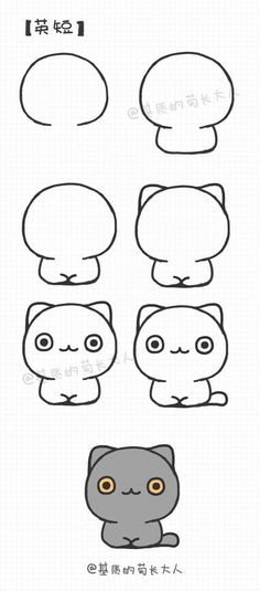 Exciting Learn To Draw Animals Ideas. Exquisite Learn To Draw Animals Ideas. Kawaii Drawings, Doodle Drawings, Cartoon Drawings, Easy Drawings, Doodle Art, Animal Drawings, Drawing Sketches, Cartoon Eyes, Drawing Art
